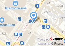 Компания «ВераЛек» на карте
