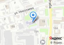 Компания «А-Я Скул» на карте