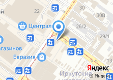Компания «Ромашка сеть супермаркетов косметики» на карте