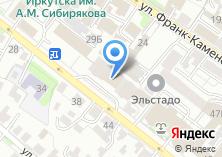 Компания «Расцвет» на карте