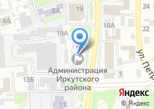 Компания «Иркутская районная территориальная избирательная комиссия» на карте