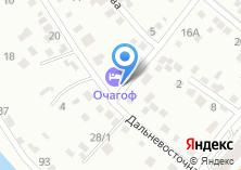 Компания «Очагоff» на карте