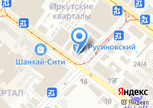 Компания «Байкальский регион» на карте