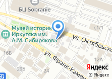 Компания «Versiya» на карте