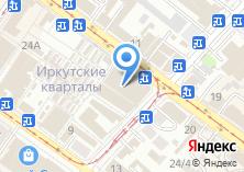 Компания «АрмТур» на карте
