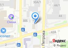 Компания «Альтера» на карте