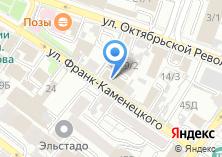 Компания «РЕМЭНЕРГОТРАНС» на карте
