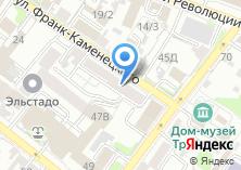 Компания «Детская библиотека им. А.С. Пушкина» на карте