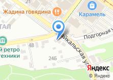Компания «Центр секонд-хенда» на карте