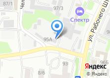 Компания «Ремонтно-строительный участок зеленого хозяйства» на карте
