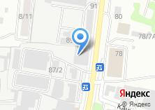 Компания «Белый Город» на карте