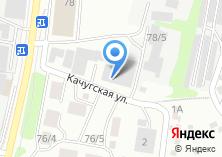 Компания «Сетка-Рабица» на карте