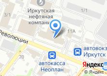 Компания «Рн-карт-» на карте