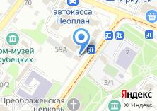 Компания «Бабр» на карте