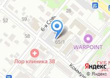 Компания «РосРАО» на карте