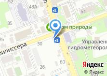 Компания «F1 Сервис Иркутск» на карте