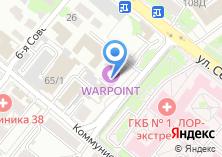 Компания «СКАЙ-Лоджистик» на карте