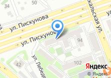 Компания «ИркТрансКом» на карте