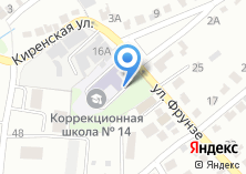 Компания «Специальная (коррекционная) школа №14 г. Иркутска» на карте