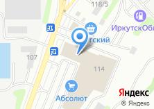 Компания «Художественная мастерская камня Радченко Анатолия» на карте