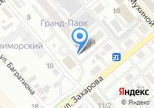 Компания «Максстрой» на карте