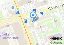 Компания «Управление Федеральной службы судебных приставов по Иркутской области» на карте