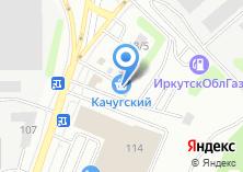 Компания «Автомойка на ул. Рабочего Штаба» на карте