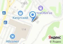 Компания «Качугский» на карте