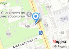 Компания «Крошки.ру» на карте