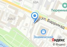 Компания «АвтоВАЗцентр» на карте