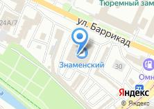 Компания «АвтоЛинк-Экспресс» на карте