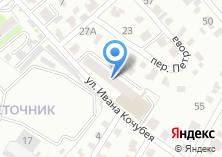 Компания «Скорофотка.Ру» на карте