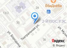 Компания «Мастерская по перетяжке мебели и автосалонов» на карте