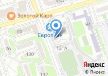 Компания «Vadim» на карте