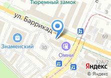 Компания «Делюкс» на карте