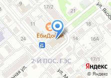Компания «Общественная приемная депутата Иркутской городской Думы Корнева М.Г» на карте