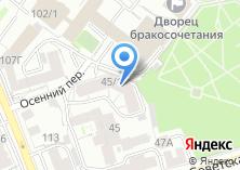 Компания «Emoji hostel» на карте