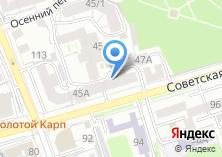 Компания «Дис» на карте