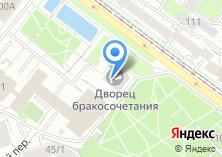 Компания «Дворец бракосочетания г. Иркутска» на карте