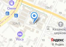 Компания «Байкальские молочные продукты» на карте