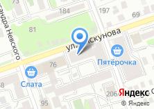 Компания «Доктор Максимова» на карте