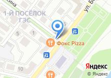 Компания «Авиценна сеть аптек» на карте