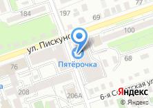 Компания «ШиноМАН» на карте