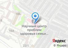 Компания «Иркутский областной кожно-венерологический диспансер» на карте