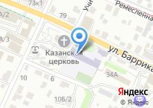 Компания «Средняя общеобразовательная школа №8 им. Д.Г. Сергеева» на карте