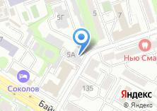 Компания «Автоцентр» на карте