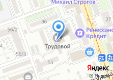 Компания «СМ номер один» на карте