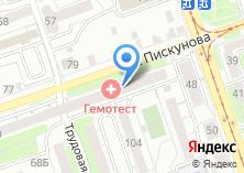 Компания «Медицинский магазин» на карте