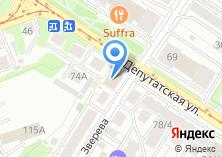 Компания «Александр» на карте