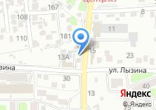 Компания «Автомастерская по ремонту и продаже стартеров и генераторов» на карте